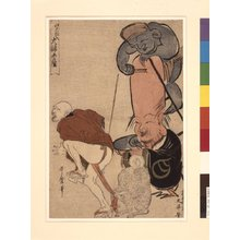 Kitagawa Utamaro: Edo shi-ire Otsu miyage 江戸仕入大津土産 (Souvenir Paintings from Otsu, Stocked in Edo) - British Museum