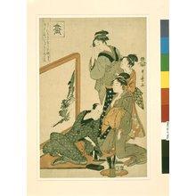 喜多川歌麿: Ga 画 (Painting) / Kin ki sho ga 琴棋書画 (The four accomplishments: 'koto', go, calligraphy, painting) - 大英博物館