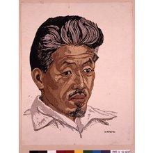 関野準一郎: Onchi Koshiro zo (Portrait of Onchi Koshiro) / Ichimoku-shu (First Thursday Collection, Vol 1) - 大英博物館