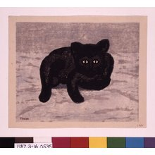 Maeda Masao: Kuro neko (Black Cat) / Ishimoku-shu (First Thursday Collection, Vol 3) - British Museum