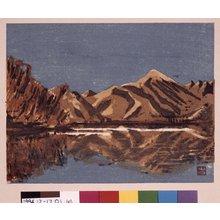 Yamaguchi Susumu: Chuzenji-ko (Lake Chuzenji) / Ichimoku-shu (First Thursday Collection, Vol 2) - British Museum