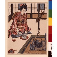 関野準一郎: Tohoku no irori ha (Home-life in Winter-time (Northern Japan)) / Nihon jozoku sen (Woman's Customs in Japan) - 大英博物館