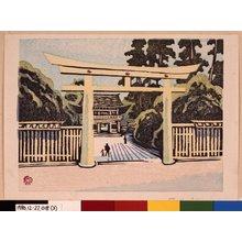 Yamaguchi Gen: Meiji Jingu (Meiji Shrine) / Tokyo kaiko zue (Scenes of Last Tokyo) - British Museum