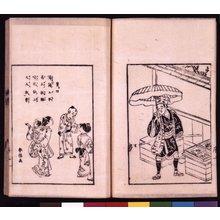 Suzuki Harunobu: Ameuri dohei den 売飴土平伝 - British Museum