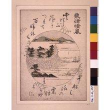 Utagawa Toyohiro: Awazu seiran / Omi Hakkei - British Museum
