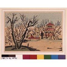 Maekawa Senpan: Plum Tree Garden - British Museum