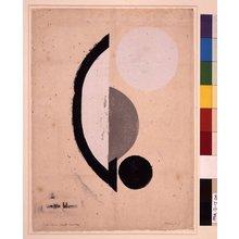 恩地孝四郎: Image No. 2. Weisse Blume - 大英博物館