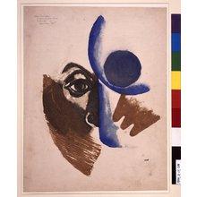 恩地孝四郎: E.H. Insho zu (Impressionist Portrait of E.H.) - 大英博物館