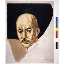 Onchi Koshiro: Portrait of Yamada Kosaku - British Museum