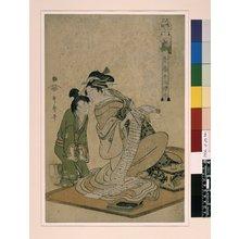 Kitagawa Utamaro: Inu no koku / Seiro Juni-ji Tsuzuki - British Museum