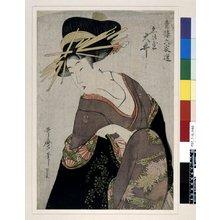 喜多川歌麿: Ebiya Oi / Seiro Rokkasen - 大英博物館