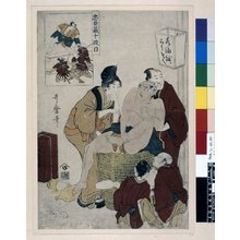 Kitagawa Utamaro: Ju-danme 十段目 (Act Ten) / Chushingura 忠臣蔵 (Treasury of the Loyal Retainers) - British Museum