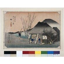 Utagawa Hiroshige: No 21,Mariko meibutsu cho-ya / Tokaido Gojusan-tsugi no uchi - British Museum
