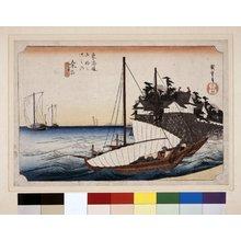 Utagawa Hiroshige: No 43,Kuwana Shichiri watashi-guchi / Tokaido Gojusan-tsugi no uchi - British Museum