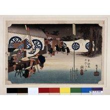 Utagawa Hiroshige: No 48 Seki Honjin hayadachi / Tokaido Gojusan-tsugi no uchi - British Museum