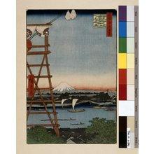 Utagawa Hiroshige: No 5Ryogoku Eko-in moto Yanagi-bashi / Meisho Edo Hyakkei - British Museum