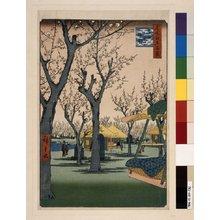 Utagawa Hiroshige: No 27,Kabata no baien / Meisho Edo Hyakkei - British Museum