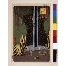 Utagawa Hiroshige: No 47 Oji Fudo-no-take / Meisho Edo Hyakkei - British Museum