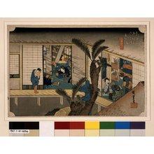Utagawa Hiroshige: No 37 Akasaka ryosha shofu no zu / Tokaido Gojusan-tsugi no uchi - British Museum