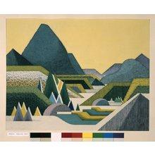 Maeda Toshiro: Yoroidake (Armour Peak) - British Museum