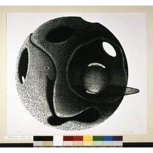 Morozumi Osamu: No. 8 - British Museum