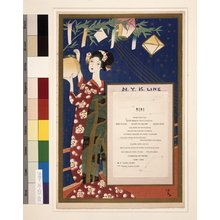 Takehisa Yumeji: Tanabata Festival (Dinner Menu) - British Museum