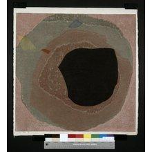 Yoshida Masaji: Mukashi No. 8 (Ancient No. 8) - British Museum