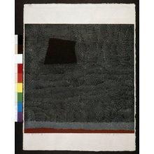 Yoshida Masaji: Kukan No. 13 (Space No. 13) - British Museum