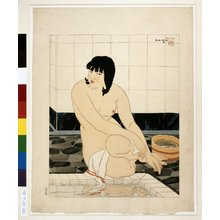 Ishikawa Toraji: Yokushitsu nite (In the Bathroom) / Rajo jushu no uchi (Ten Types of Female Nude, No. 5) - British Museum