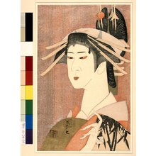 Tsuruya Kokei: Bando Tamasaburo V as Agemaki of the Miuraya 五世坂東玉三郎の三浦屋揚巻 / Okubie (Bust Portraits, Series III) - British Museum