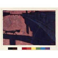 Ono Tadashige: Kawa (River) - British Museum