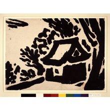 Kosaka Gajin: - 大英博物館