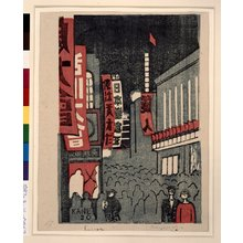 Suwa Kanenori: Asakusa rokku (Sixth District of Asakusa) / Shin Tokyo hyakkei (One Hundred New Views of Tokyo, No. 67) - British Museum