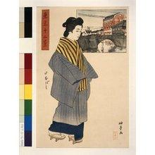 Ishii Hakutei: Nihonbashi (Japan Bridge) / Tokyo junikei (Twelve Views of Tokyo) - British Museum
