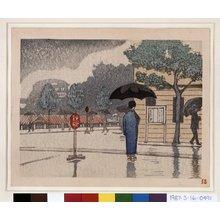 Henmi Takashi: Yotsuya Mitsuke ukei (Rain at Yotsuya Mitsuke) / Shin Tokyo hyakkei (One Hundred New Views of Tokyo, No. 22) - British Museum