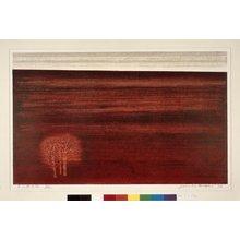 星襄一: Akai chiheisen (Red Horizon) - 大英博物館
