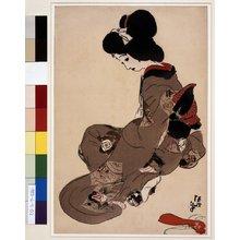 北野恒富: Keiko no ma (In the Practice-Room (Spring)) / Kuruwa no Shunshu (The Seasons in the Entertainment Districts) - 大英博物館