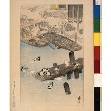 赤松麟作: Hanshin meisho zue 阪神名勝図絵 (Pictures of Celebrated Places in Osaka and Kobe) - 大英博物館