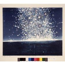 星襄一: Ginga F (The Milky Way (F)) - 大英博物館
