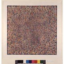 Kurosaki Akira: Tenkai (W5 In'yo) (Revolve - (W5 - Negative/Positive)) - British Museum