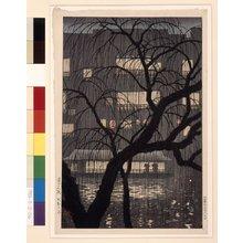 Uehara Konen: Dotonbori - 大英博物館
