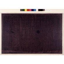 Yoshida Masaji: Geijutsu no kabe, No 3 (Wall of Craft, No. 3) - British Museum