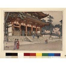Yoshida Hiroshi: Omuro - British Museum
