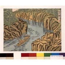 Maekawa Senpan: Kishu Dorohatcho (River Pool at Dorohatcho, Kishu) / Shin Nihon hyakkei 新日本百景 (One Hundred New Views of Japan, No. 61) - British Museum