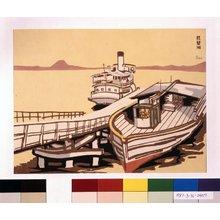 Asada Benji: Biwa-ko (Lake Biwa) / Shin Nihon hyakkei 新日本百景 (One Hundred New Views of Japan, No. 12) - British Museum