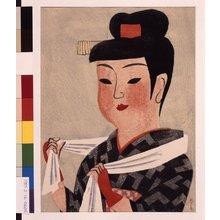 Maekawa Senpan: Akita Dancer - British Museum