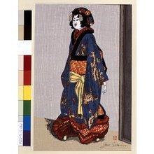 Sekino Jun'ichiro: Bunraku Puppet - British Museum