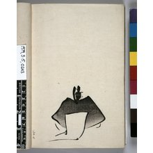 Kitao Masayoshi: Tenarai hyakunin isshu 手習百人一首 (The Hundred Poems for Handwriting Practice) - British Museum