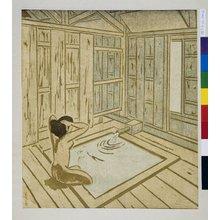 前川千帆: Woman in Hot Spring Bathroom - 大英博物館