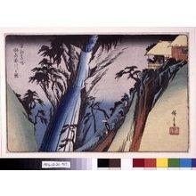 Utagawa Hiroshige: Sesshu Nunobiki no take / Honcho Meisho - British Museum